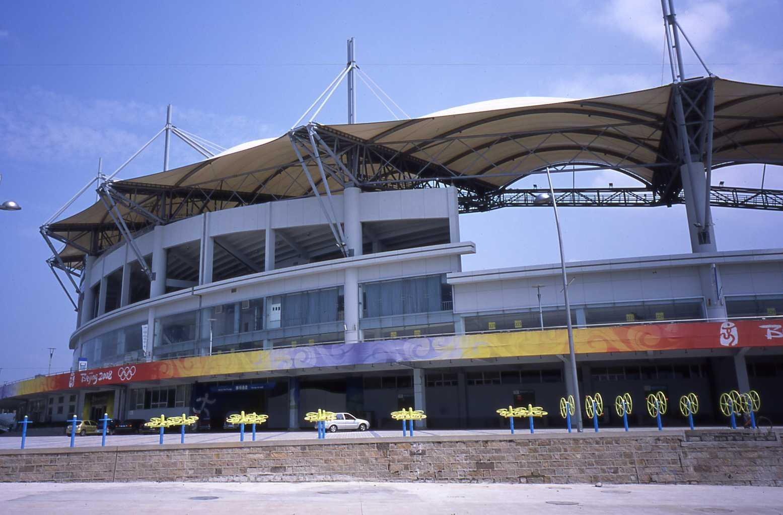 Grandstand Designs : Qinhuangdao olympic sports center stadium grandstand roof