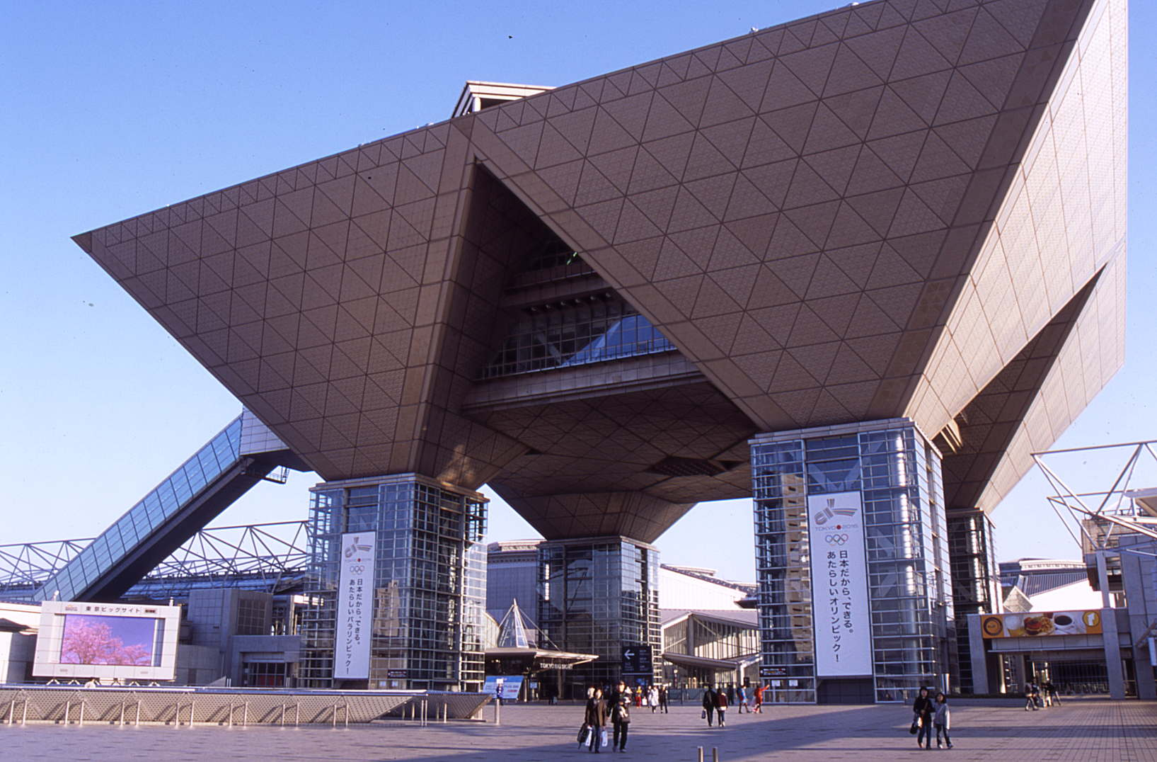 Tokyo Big Sight Center Tokyo Big Sight Quot